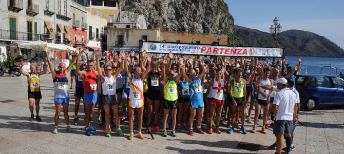 Foto Quarta Tappa Lipari – Giro delle Eolie 2014