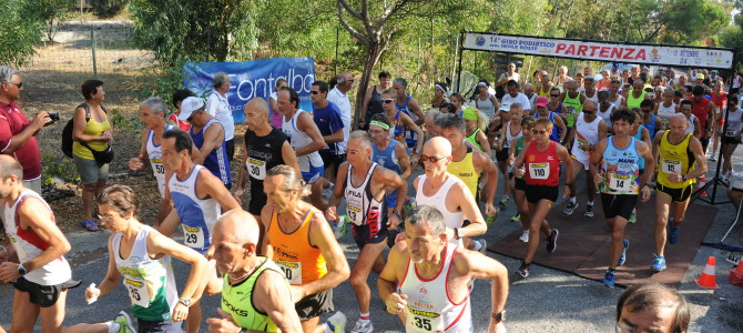 Foto Quinta Tappa Vulcano – Giro delle Eolie 2014