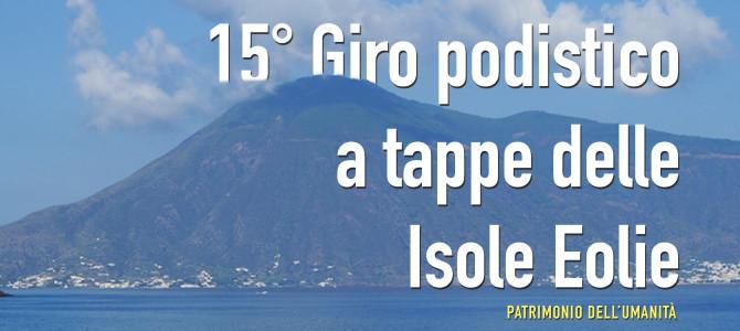Locandina 15° Giro Podistico Isole Eolie