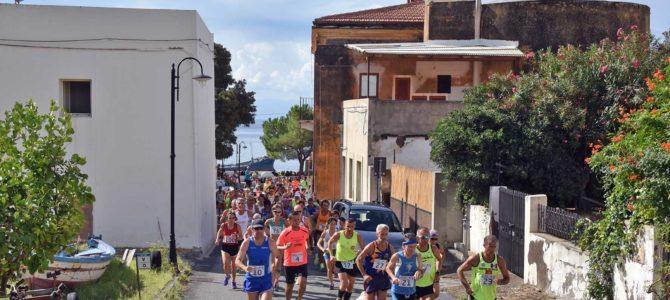 """Presentazione """"19° Giro Podistico delle Eolie"""" al Comune di Messina"""
